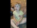 моя крестная доченька 3г. 9мес