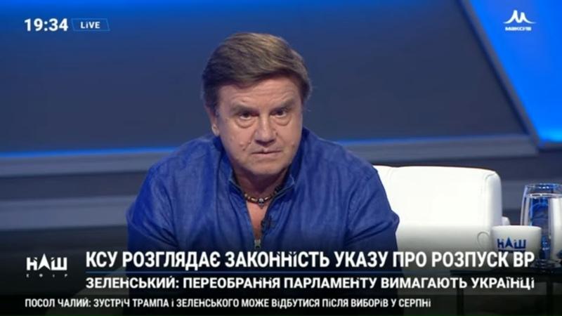 Карасьов КСУ прийме соломонове рішення - скасовувати вибори не в їх компетенції. НАШ 14.06.19