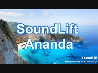SoundLift - Ananda (Original Mix)