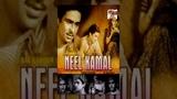 Neel Kamal (1947) Hindi Full Length Movie Raj Kapoor, Madhubala, Begum Para