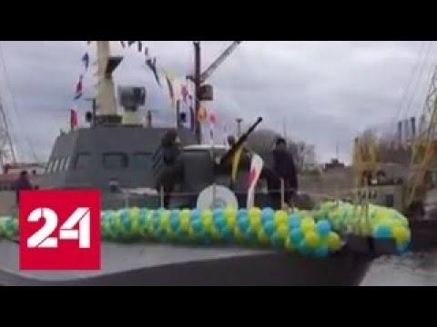 Порошенко придумал супероружие Украины - Россия 24