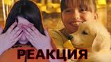 РЕАКЦИЯ Marshmello ft. Bastille - Happier (Official Music Video) Расплакалась,это слишком