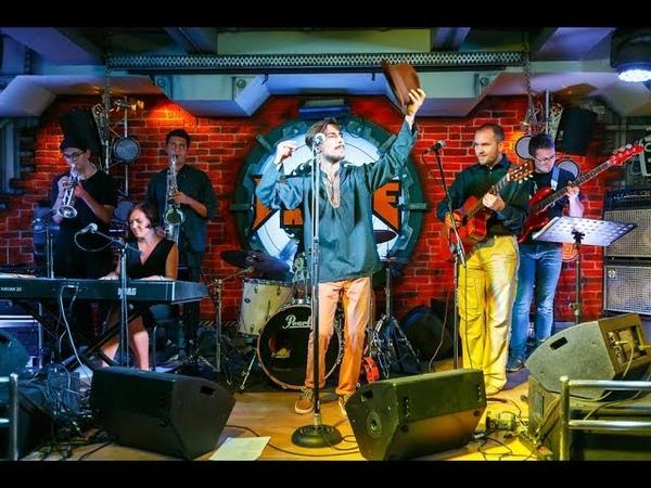 Разница (С.О.Н.Г) - Шесть [Рок-клуб Machine Head] (Саратов) (Live) 16.08.2018