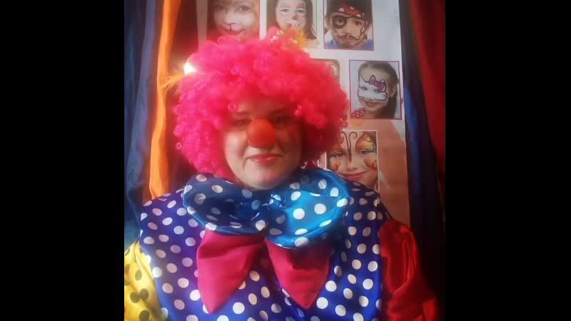 Немного о программе клоуна Лешика