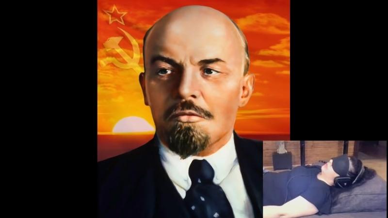Ченнелинг c Лениным В И Чистка мавзолея 2