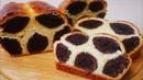 Сладкий хлеб ПЯТНИСТЫЙ булочка для завтраков и полдников ВКУСНАЯ домашняя выпечка