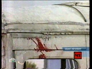 staroetv.su / Чрезвычайное происшествие (НТВ, 08.09.2005) Начало программы