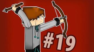 Lp. СумеречноRPG-шные похождения #19 (Плавим!)