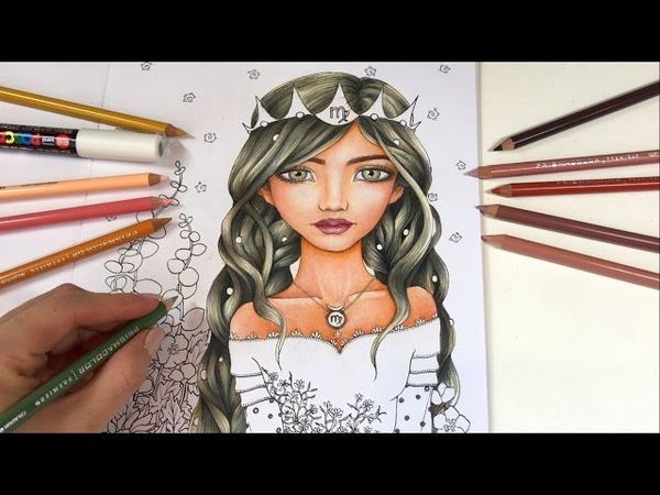 How I Color Brown Skin Hair | Astro-INKLINGS - Zodiac Coloring Book by Tanya Bond