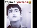 РЕКЛАМА 50 РУБЛЕЙ on Instagram Учитель в шок mp4