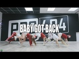 Baby Got Back - Sir Mix A Lot. Old school hip hop by Anna Volkova