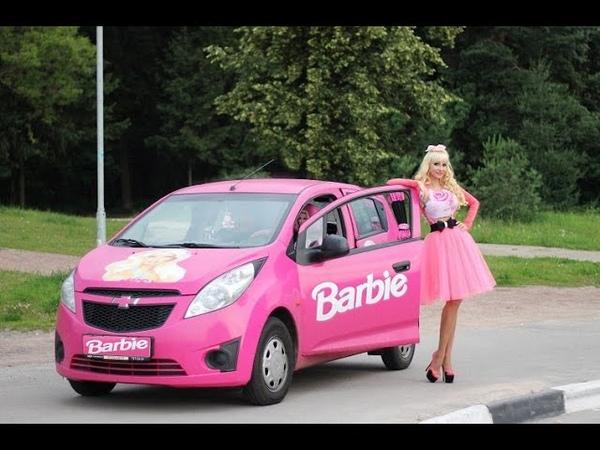 Barbie Girl на русском языке КЛИП Татьяна Тузова певица и живая кукла Барби Cover Aqua