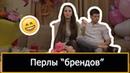 Свежая подборка ляпов Оли и Димы Рапунцель || Дом 2 снова шутит