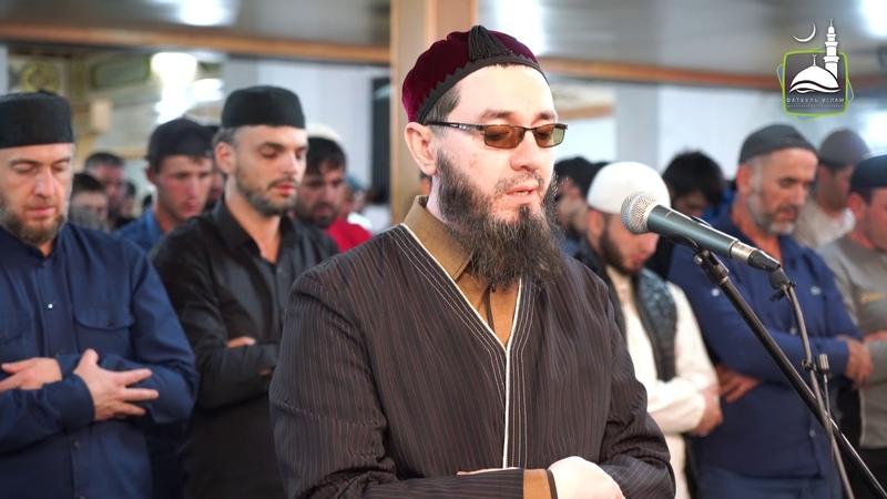 «Къиям выстаивание в намазе последних 10 ночей месяца Рамадан» Чтец АбуБакр Аш Шишани