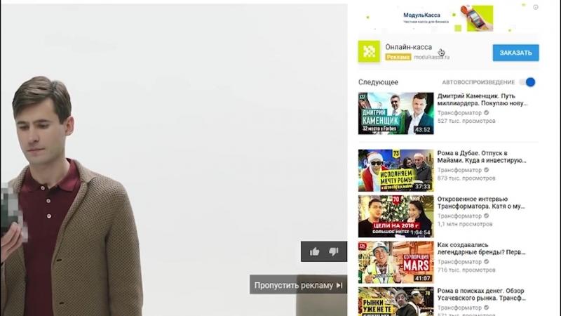 Бесплатно настрою рекламу на Ютуб