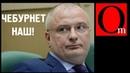 Госдума проголосовала за Чебурнет. Россия самоизолируется