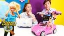 Barbie panikte Arabası kayıp Polen ile Dedektif Kardeşler 15