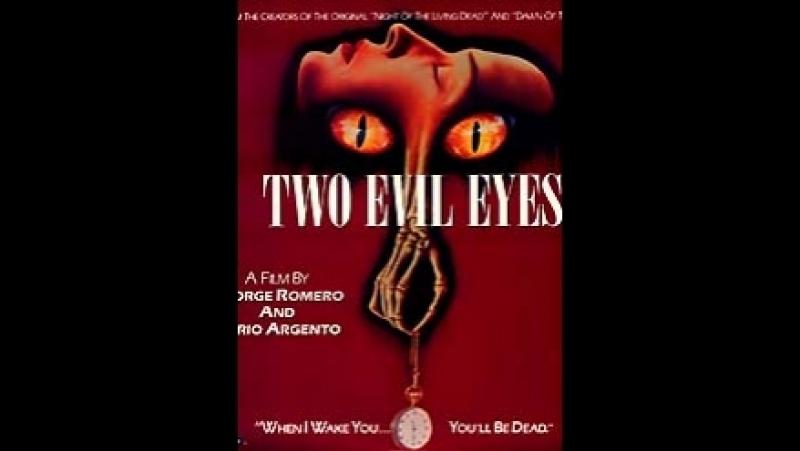 Два Злобных Глаза Взгляда Two Evil Eyes Due occhi diabolici 1990 Живов 1080