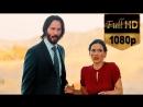 Как женить холостяка (2018) дублированный дубляж iTunes Full HD 1080 полный фильм смотреть онлайн полностью бесплатно в хорошем