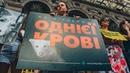Жестокая расправа догхантеров над 150 собаками откликнулась митингами в Киеве и других городах