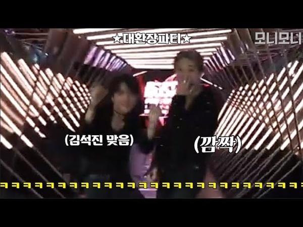 [방탄소년단] 텐션 폭발한 월드와이드핸썸ㅋㅋㅋㅋㅋ(지진정)