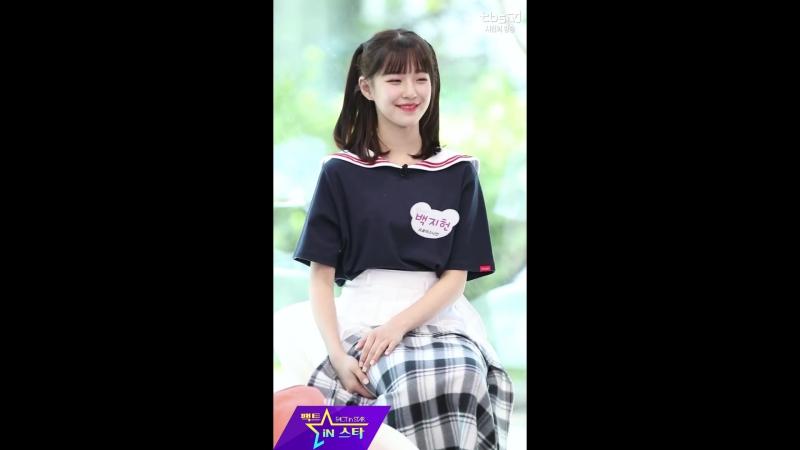 프로미스나인 백지헌 세로캠 (Fromis_9 Baek Ji Heon Focus CAM