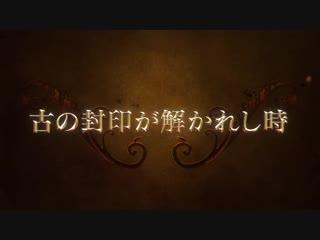 アニメ PV - 『DanMachi: Arrow of the Orion』 Teaser trailer