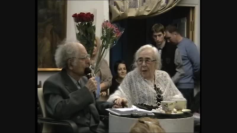 Любовь и влюбленность часть 3 Лекция Г.С. Померанца и З.А. Миркиной