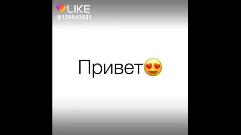 Like_6660780698778985363.mp4