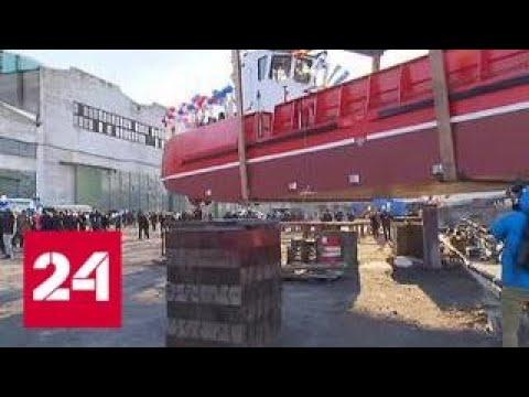 В Приморье спущена на воду незаменимая баржа Камчатка - Россия 24
