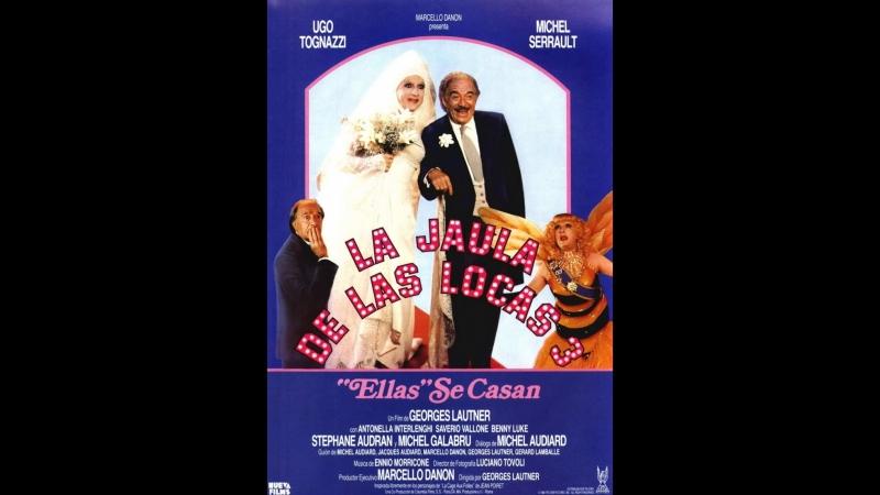 16 Клетка для безумцев 3 (La cage aux folles 3) /Франция-Италия,1985/ Эротическая комедия