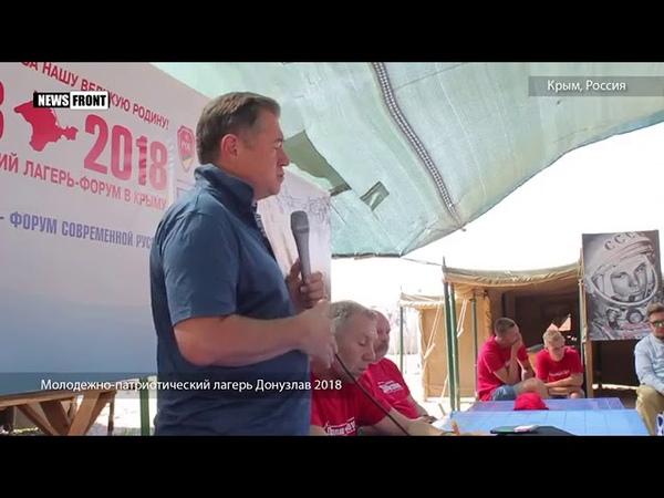 Сергей Глазьев Как меняется мир Глубинные причины и закономерности