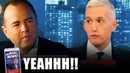 YEAHHH!! Trey Gowdy Just HUMILIATED Adam Schiff For CALLING Americans Bunch Of Cowardsdd