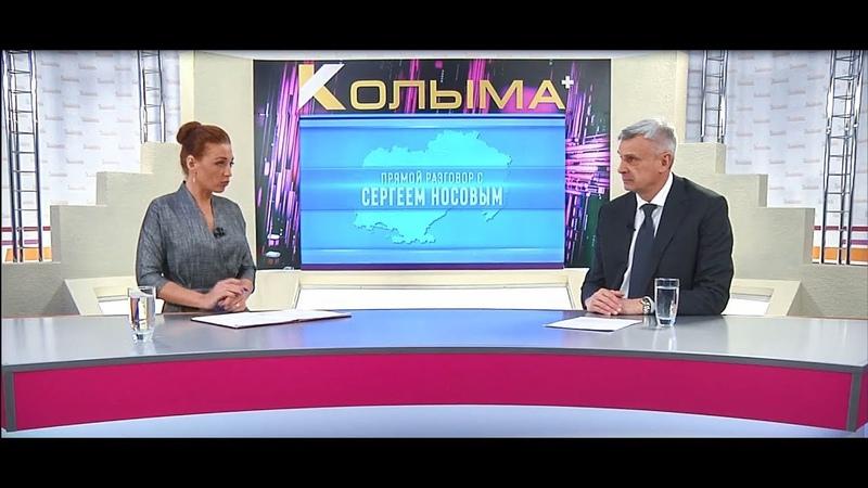 Сергей Носов: Будем разбираться с «путаницей» в зарплатах в учреждениях Магаданской области адресно