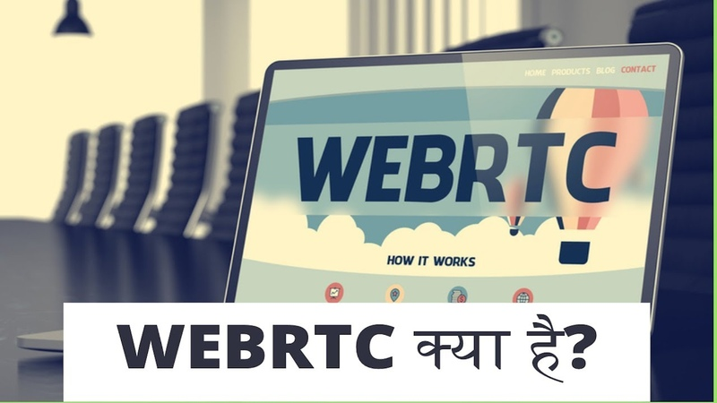 What Is WEBRTC Explained In Hindi