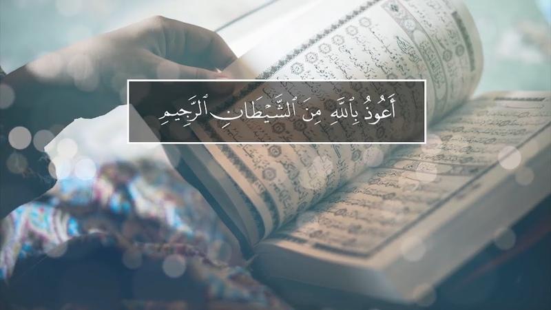 Abdul Qodir. Сура 3 Алю Имран (Семейство Имрана), аяты 19-22