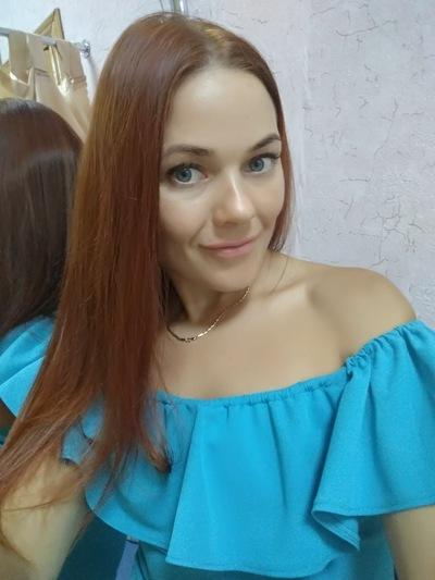 Татьяна Маликова