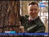 Приборы фото- и видеофиксации незаконной рубки устанавливают в лесах Иркутска