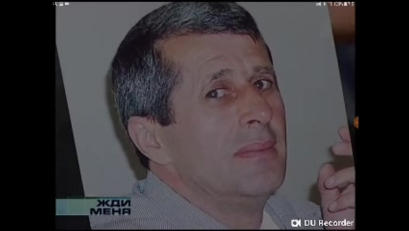 Жди меня (Первый канал, 10.09.2007)