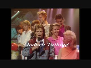 Modern Talking - Brother Louie (Top Of The Pops 21.08.1986) (Полная версия)