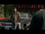 Вот откуда у Винчестеров Шевроле Импала Supernatural 4x03