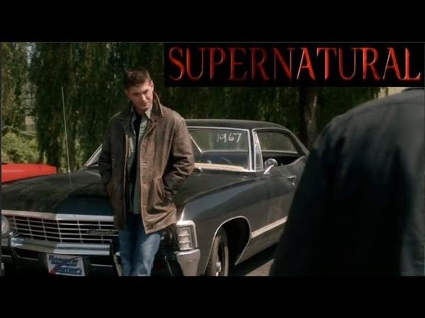 Вот откуда у Винчестеров Шевроле Импала | Supernatural 4x03