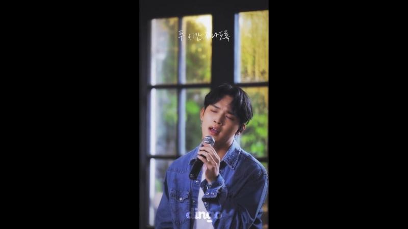 OTHER 08 07 2018 Хёншик Yoon Gun Rainy Apgujeong @ Dingo Music