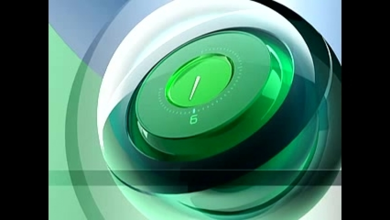 Часы НТВ 2003 2007