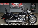 Used 2007 Honda Shadow Aero 750 For Sale - Chattanooga TN.GA.AL Pre Owned Motorcycles