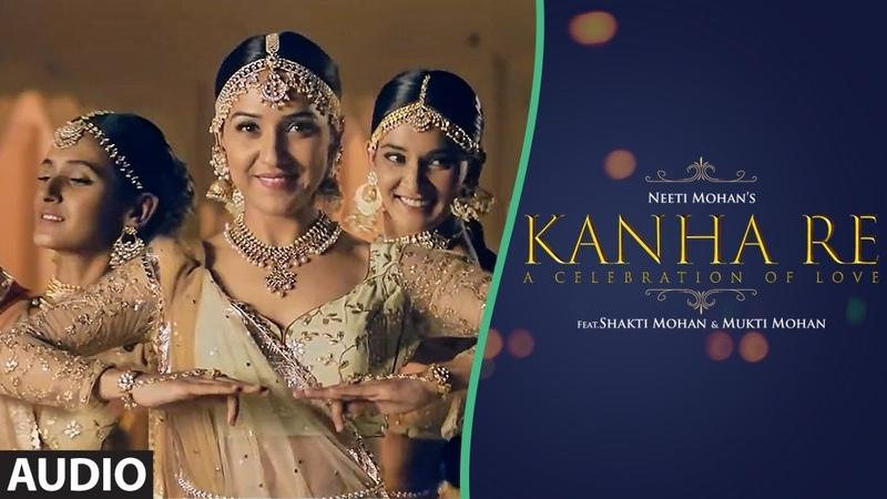 Full Audio Kanha Re Song | Neeti Mohan | Shakti Mohan | Mukti Mohan | Latest Song 2018