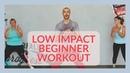 Веселая низкоударная тренировка для начинающих. Fun, low impact workout for TOTAL beginners