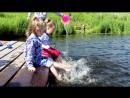 Пикник и рыбалка