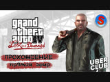 GTA IV THE LOST AND DAMNED #3