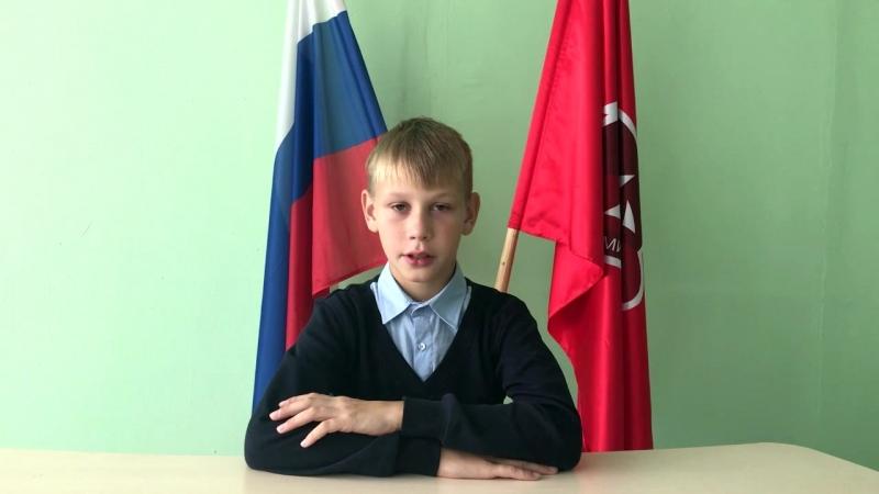 Видеообращение кандидата на пост президента ДШО Светоч от 5б класса Агеева Дмитрия